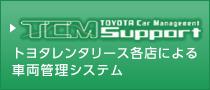 TCMSupport